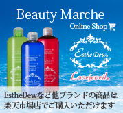 Beauty-Marche_ONLINE-SHOP